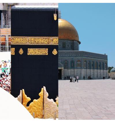 Omra combiné avec Quds – Vacances de Février 15j / 14n