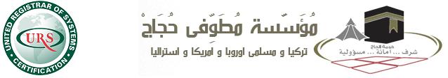 logo_moassassa.png